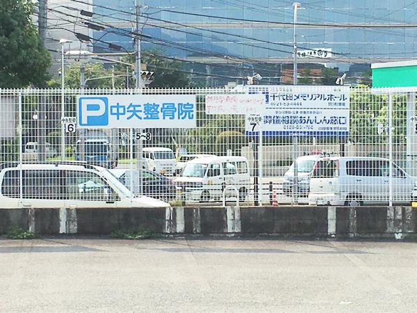 駐車場7台分完備