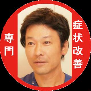 大阪市しおかわ鍼灸接骨治療院院長塩川徹の画像