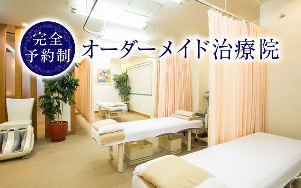 千林大宮駅のむち打ち治療がうまいしおかわ鍼灸整骨院の案内画像