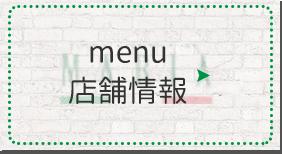 maria_menu
