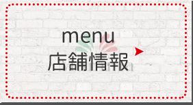 mamma_menu